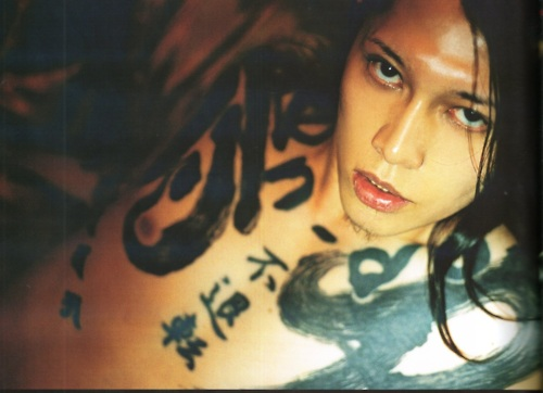 1000 images about clavicle tattoos on pinterest collar for Miyavi tattoos gallery