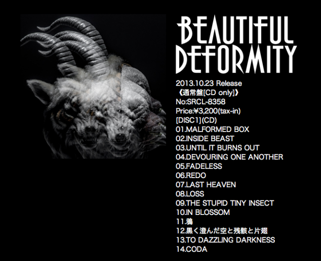 BEAUTIFUL-DEFORMITY-02